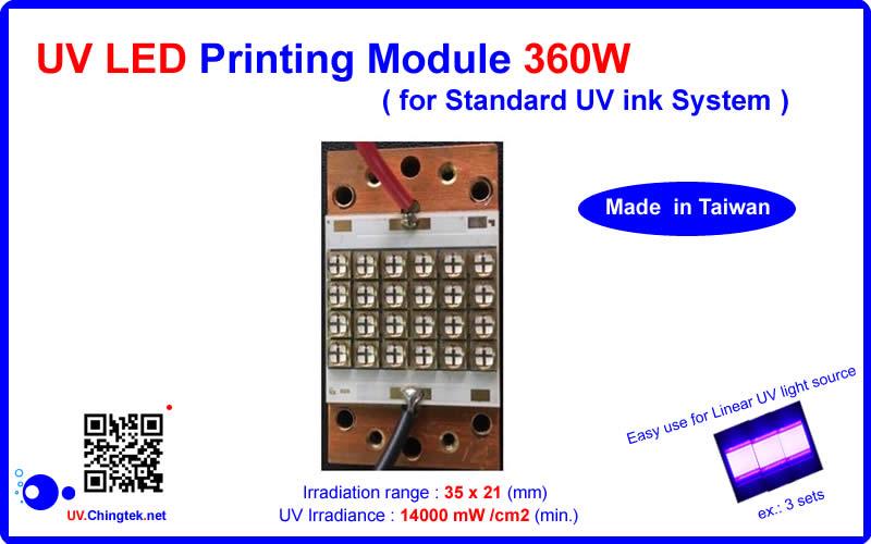 Uv Modulelamp 150w Up Led Printing For To 360w Letterpress F1lJTKc3